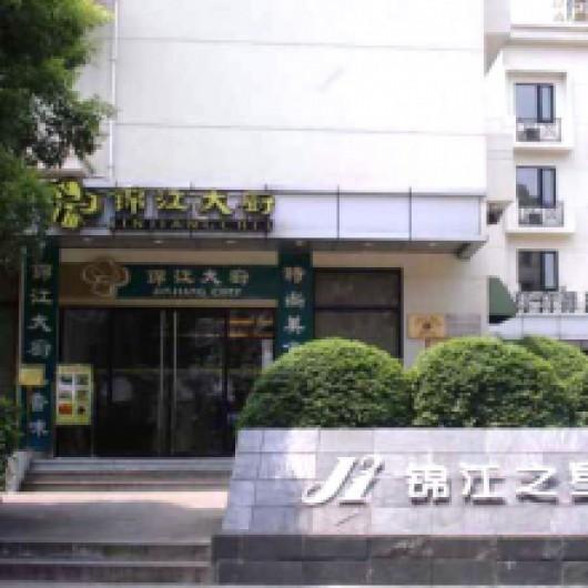 锦江之星酒店IC卡电梯控制系统